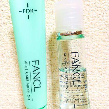 ひよひよさんの「ファンケルFDR アクネケア 化粧液<化粧水>」を含むクチコミ