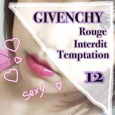 ルージュ・アンテルディ・テンプテーション/GIVENCHY/口紅を使ったクチコミ(2枚目)
