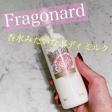 ベル ドゥ ニュイ ボディミルク/フラゴナール/ボディミルクを使ったクチコミ(1枚目)