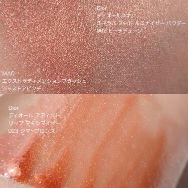 【画像付きクチコミ】Diorの人気カラー『ミッツァ』で艶がキレイなコッパーブラウンメイク#Dior#サンククルールクチュール689#ミッツァ8,360円(tax込)艶のあるコッパーカラーがキレイな『ミッツァ』で5色全て使ってメイク!ラベンダーカラーのカラ...