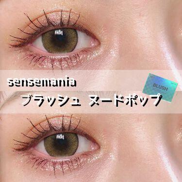 SENSE mania(センスマニア)/SENSE mania/カラーコンタクトレンズを使ったクチコミ(1枚目)