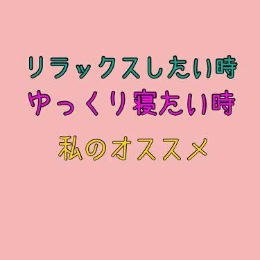 エッセンシャルオイル・スィートオレンジ/無印良品/その他を使ったクチコミ(1枚目)