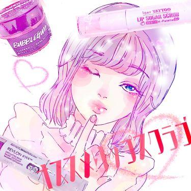 キス シュガー スクラブ/REVLON/リップケア・リップクリームを使ったクチコミ(1枚目)