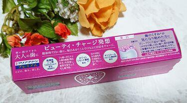 クリアクリーン プレミアム 美白(薬用ハミガキ)/クリアクリーン/歯磨き粉を使ったクチコミ(4枚目)
