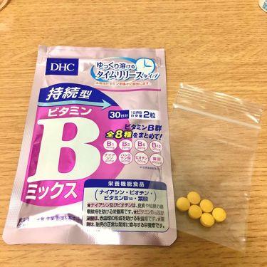 DHC 持続型ビタミンB/DHC/美肌サプリメントを使ったクチコミ(1枚目)