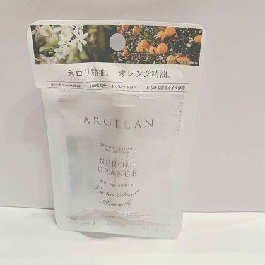オイル リップスティック ネロリ&オレンジ/アルジェラン/リップケア・リップクリームを使ったクチコミ(1枚目)