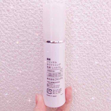 ホワイトニング 乳液 II しっとり/ファンケル/乳液を使ったクチコミ(2枚目)