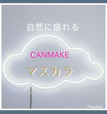 フレアリングカールマスカラ/CANMAKE/マスカラを使ったクチコミ(1枚目)