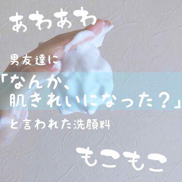 どろ豆乳石鹸 どろあわわ/健康コーポレーション/洗顔フォーム by iU