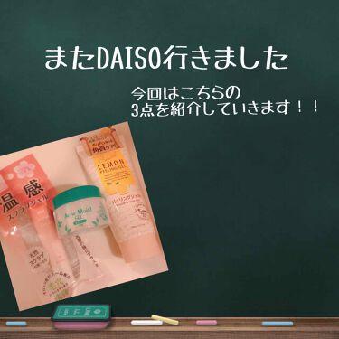 ピーリングジェル/DAISO/ピーリングを使ったクチコミ(1枚目)