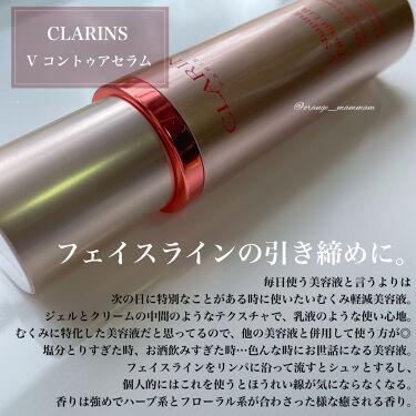 アドバンス ナイト リペア SR コンプレックス II/ESTEE LAUDER/美容液を使ったクチコミ(6枚目)