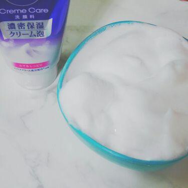 ニベア クリームケア洗顔料 とてもしっとり/ニベア/洗顔フォームを使ったクチコミ(2枚目)