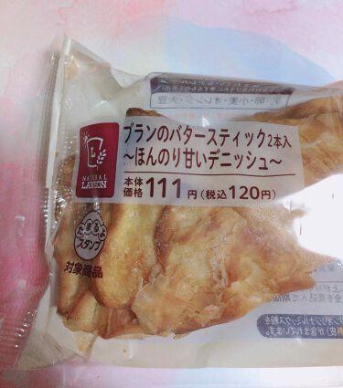ロカボシリーズ/LAWSON (ローソン)/食品を使ったクチコミ(2枚目)