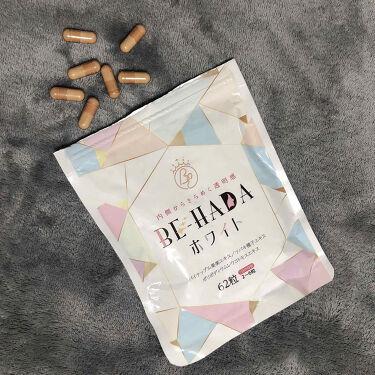 BE-HADAホワイト/4care/美肌サプリメントを使ったクチコミ(2枚目)