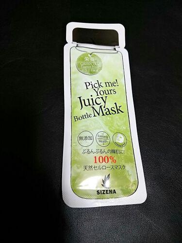 SIZENA ジューシーボトルマスク/ダーマル/シートマスク・パックを使ったクチコミ(1枚目)