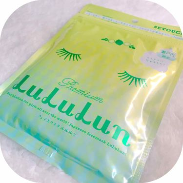 瀬戸内のプレミアムルルルン(レモンの香り)/ルルルン/シートマスク・パックを使ったクチコミ(2枚目)