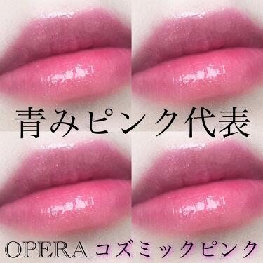 オペラ シアーリップカラー RN/OPERA/リップグロスを使ったクチコミ(8枚目)