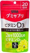 UHA味覚糖 UHAグミサプリビタミンD3