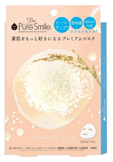 2020/2/10発売 Pure Smile プレミアムセラムマスク ボックス イノセントスキン コメ