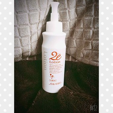 化粧水/2e(ドゥーエ)/化粧水を使ったクチコミ(1枚目)
