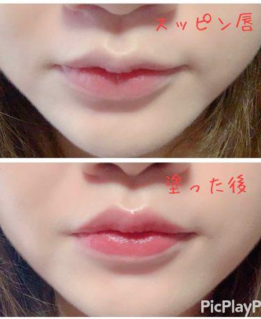 ジューシー クッション ルージュ/ESPRIQUE/口紅を使ったクチコミ(4枚目)