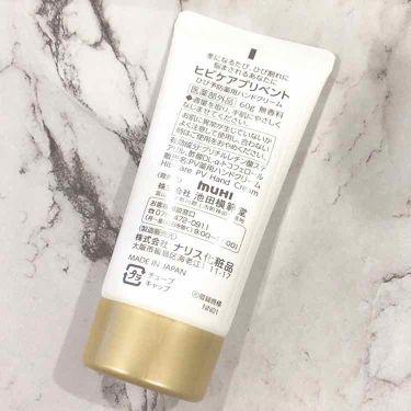 ヒビケアプリベント/池田模範堂/ハンドクリーム・ケアを使ったクチコミ(4枚目)