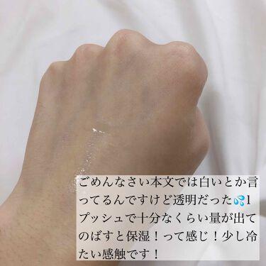 薬用美白ミスト化粧水/なめらか本舗/化粧水を使ったクチコミ(3枚目)
