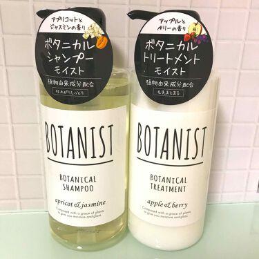 BOTANISTボタニカルシャンプー/トリートメント(モイスト)/BOTANIST/シャンプー・コンディショナー by MIKU
