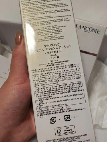 クラリフィック デュアル エッセンス ローション/LANCOME/化粧水を使ったクチコミ(4枚目)