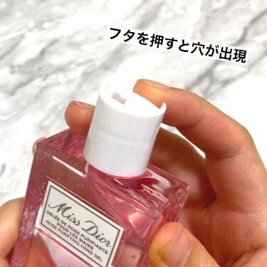 ミス ディオール ハンド ジェル/Dior/ハンドクリーム・ケアを使ったクチコミ(6枚目)