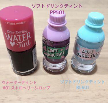エニークッション カラーコレクター/ETUDE/化粧下地を使ったクチコミ(4枚目)