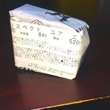 リスペクト ユア エルダー/ラッシュ/ボディ石鹸を使ったクチコミ(4枚目)