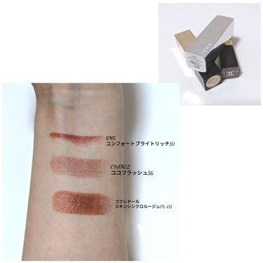 リップスティック コンフォート ブライトリッチ/RMK/口紅を使ったクチコミ(3枚目)