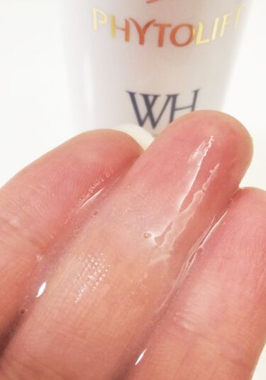 ホワイトパールエッセンス/PHYTOLIFT(フィトリフト)/美容液を使ったクチコミ(3枚目)