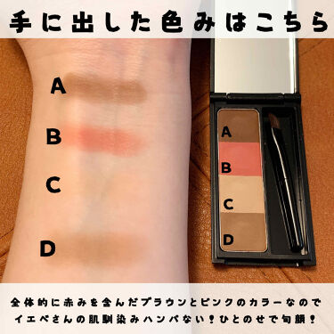 UR GLAM EYEBROW POWDER a (アイブロウパウダーa)/DAISO/パウダーアイブロウを使ったクチコミ(3枚目)
