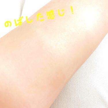 ビオレUV アクアリッチウォータリーエッセンス SPF50+/ビオレ/化粧下地を使ったクチコミ(3枚目)