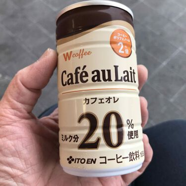 ゆーぽん【LIPS agm】 on LIPS 「雑談🍀先程仕事終わりました。今スーパーに来て自販機で珈琲買いま..」(1枚目)