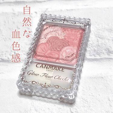 グロウフルールチークス/CANMAKE/パウダーチーク by 櫻はる 🌸