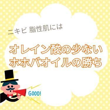 ソンバーユ無香料/尊馬油/ボディオイルを使ったクチコミ(3枚目)