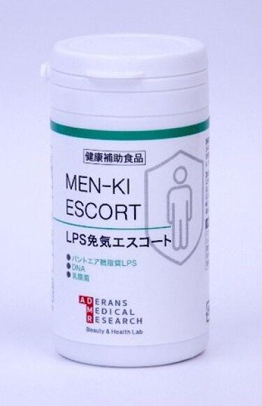 2020/10/15発売 アデランス LPS 免気 MEN-KI エスコート
