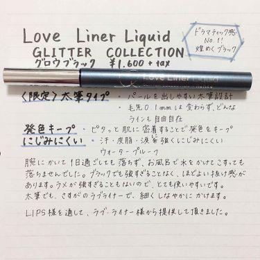 ラブライナー グリッターコレクション/ラブライナー(Love Liner)/リキッドアイライナーを使ったクチコミ(1枚目)