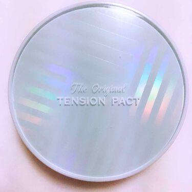 テンションパクト トーンアップグロウ/MISSHA/クリーム・エマルジョンファンデーションを使ったクチコミ(2枚目)