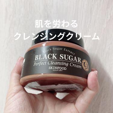 ブラックシュガー パーフェクト クレンジングクリーム/SKINFOOD/クレンジングクリームを使ったクチコミ(1枚目)