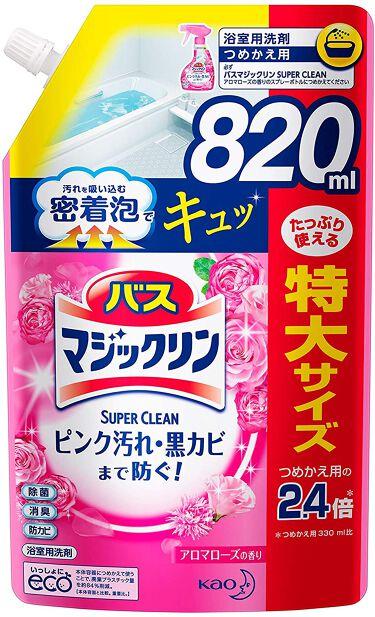 バスマジックリン泡立ちスプレー SUPER CLEAN アロマローズの香り つめかえ用 820ml