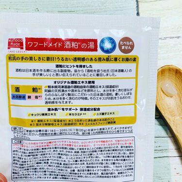 ワフードメイド 宇治抹茶の湯/pdc/入浴剤を使ったクチコミ(3枚目)