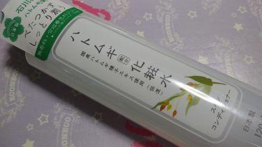 ハトムギ化粧水/DAISO/化粧水を使ったクチコミ(1枚目)