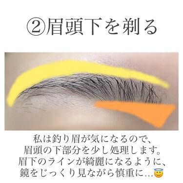 プレミア 敏感肌用 Lディスポ/シック/シェーバーを使ったクチコミ(5枚目)