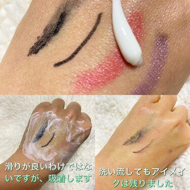 フェイスウォッシュ/HAP+R/洗顔フォームを使ったクチコミ(4枚目)