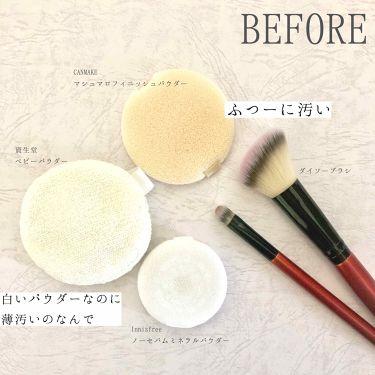 春姫 チークブラシ/DAISO/メイクブラシを使ったクチコミ(2枚目)
