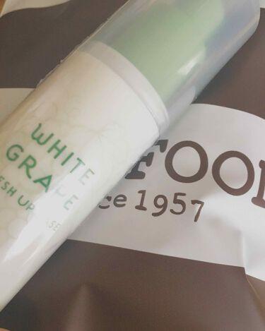 ホワイトグレープ フレッシュアップベース/SKINFOOD/化粧下地を使ったクチコミ(2枚目)